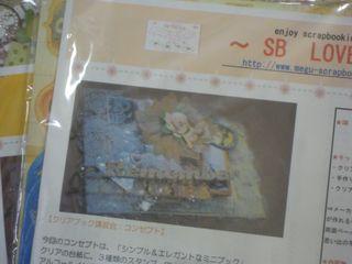 DSCN1424[1]